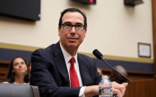 人民幣跌不停 美財長警告中共勿競爭性貶值