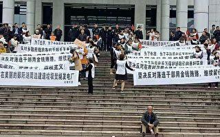 赣上千村民抗议建垃圾焚烧厂 警方镇压抓人