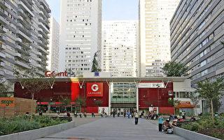 巴黎最大華人聚集區建賭場 華人憤怒反對
