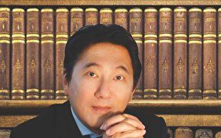 亚裔律师崔宇星再度参选华州最高法院法官