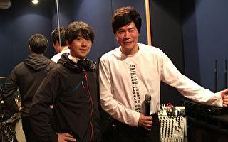 禮聘巨星御用音控師 洪榮宏找到當年的震撼
