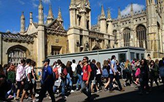 剑桥拟限制中国游客 华人业主:不现实