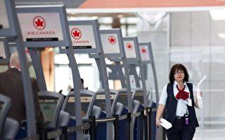 加拿大大麻合法化在即,而加拿大航空公司出台员工吸食大麻的严格规定,如负责登记行李的加航员工也被禁止在任何时间使用大麻。(加通社)