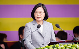 蔡英文:中共文攻武吓 严重挑战台海和平