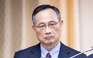 台內政部長:台灣有70%的毒品來自中國