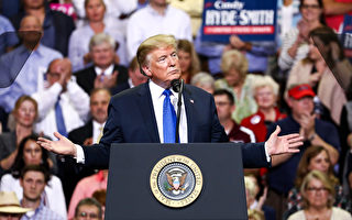 美民眾:川普的外交政策為美國贏得優勢