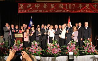 逾70位加拿大聯邦議員蒞臨酒會「天然夥伴」同慶雙十