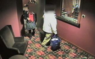 赌场视频现金涉嫌洗钱
