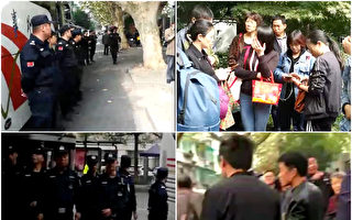 P2P平台金融難友杭州維權 全被警察帶走