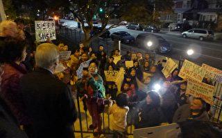 布碌崙20学区家长激烈反对废SHSAT
