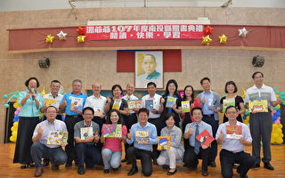 湯爺爺團隊贈書78所國小 加強品德素養