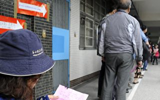 33件陸資介入選舉 調查局:招待旅遊為大宗