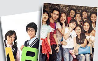 菲律宾学英文:斯巴达VS.自由学风,怎么挑?