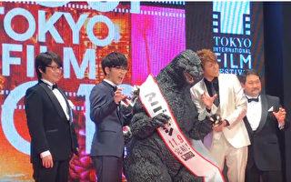 組圖:第31屆東京國際電影節 群星競艷