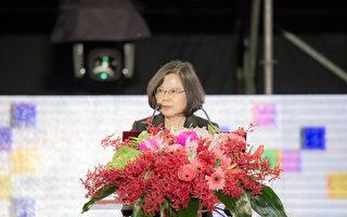 国庆晚会在宜兰 蔡英文:让台湾越来越好