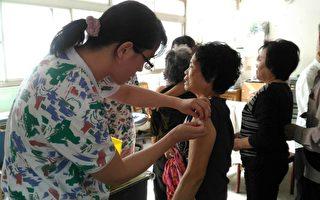 竹市公費流感疫苗15日開打 請民眾及早接種