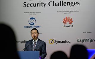 中紀委宣布公安部副部長孟宏偉被調查