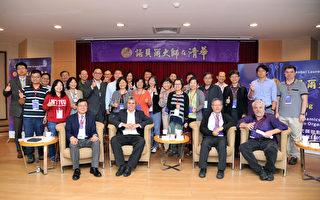诺贝尔大师贝齐格访清华 勉学生认真学习做好人