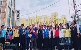 屏东县长候选人苏清泉成立竞选总部