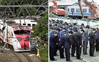 趕準點出軌道歉13年 看日本JR事故如何反省