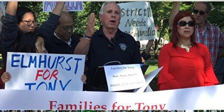 各族裔民众集会支持艾维乐再战普选。