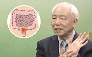 中醫教你養成1習慣保護腸道 遠離大腸癌