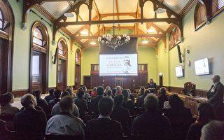 《假孔子之名》在南澳州议会大厦放映 关注热烈