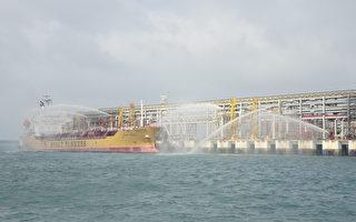海洋污染應變操演 提升麥寮工業港應變能力