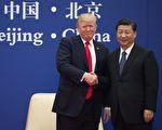 美中證實  川習會11月G20登場