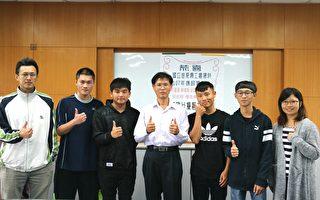 苗農7生錄取台電 薪情勝大學生