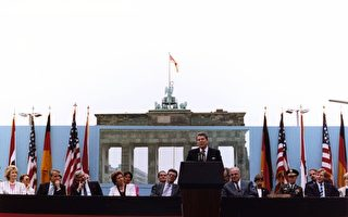 推倒这堵墙——里根总统的柏林墙演讲