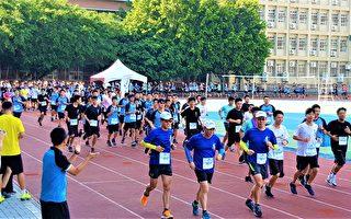 """一中秋日""""绕圈赛""""    近500师生体验马拉松"""