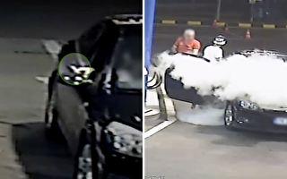 男子加油站抽菸 工作人員上前「滅火」伺候