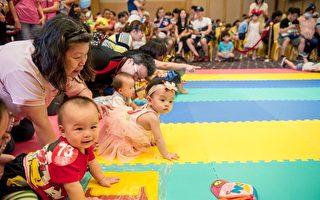 宏其婦幼醫院  寶寶爬行造型比賽吸睛