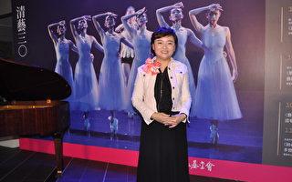 清大藝術中心30而立 舉辦特別慶典共度美好