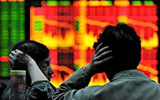 中国股市让投资者焦虑。(AFP/PHILIPPE LOPEZ)
