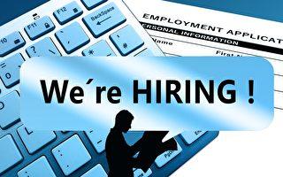 加拿大第一季43萬職位空缺 創紀錄