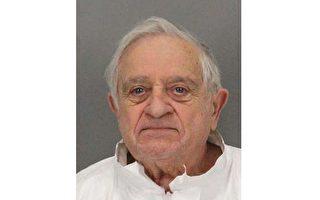Fitbit手环助破案 90岁继父杀女被捕