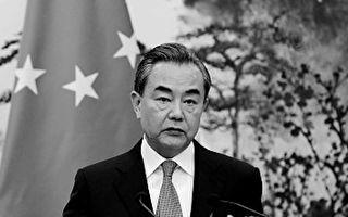 中共外交部通过性贿赂和金钱拉拢海外政要。图为中共外长王毅。(Lintao Zhang/Getty Images)