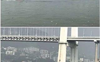重庆巴士坠江前行驶异常 视频曝光