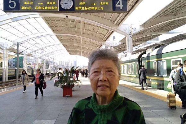 六四天网创办人黄琦母亲蒲文清,为儿赴京上访遭绵阳当局6人跟踪。图为蒲文清在北京西站。(受访者提供)