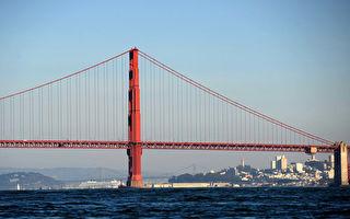 親共勢力侵占舊金山——「華人進步會」起底
