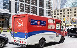 加拿大郵政員工宣布週一罷工