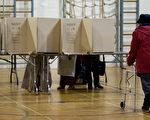 2018年大溫哥華市選將於10月20日投票。(加通社)