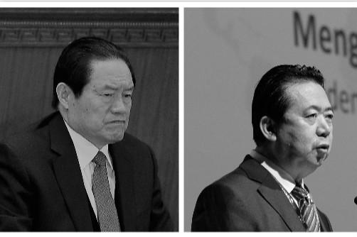 古玉文:孟宏伟自救预案的成与败