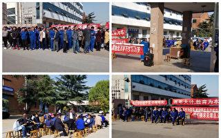 山东一技校教师连日罢课 抗议企业强拆学校