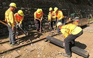 阿里山林铁事故演练 强化紧急应变能力