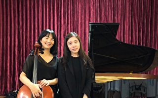 金色古典音乐大赛  台旅美钢琴家大提琴家获奖