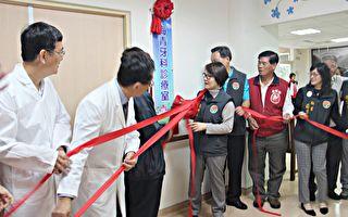 牙科诊疗室 进驻海青老人养护中心