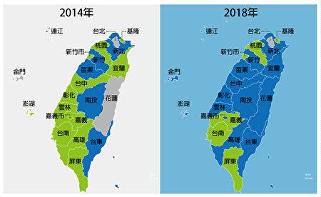 2018年九合一選舉結果藍綠分布。